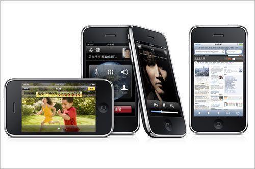 高速3G iPhone