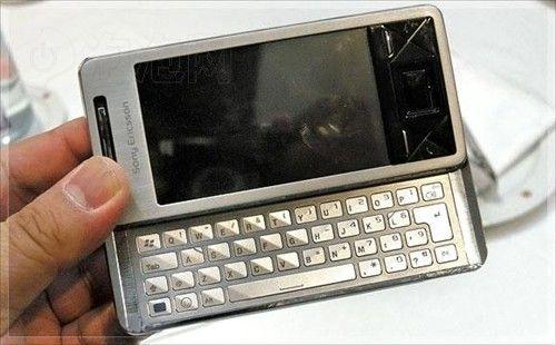 索爱(Sony Ericsson) X1
