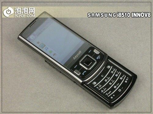 三星(SAMSUNG) i8510