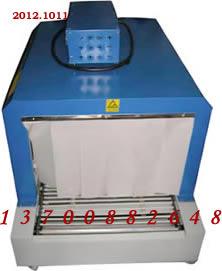 水泥发泡板PVC膜包装机 300*300mm保温板包装机 4