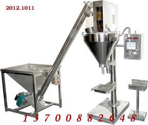 粉末定量灌装机 粉剂/粉体包装机 淀粉包装机